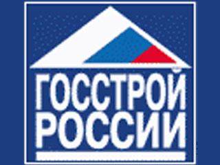 Главная страница  Государственная жилищная инспекция